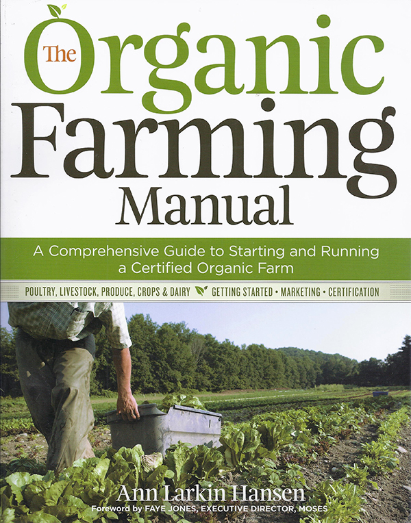 Organic farming books in hindi