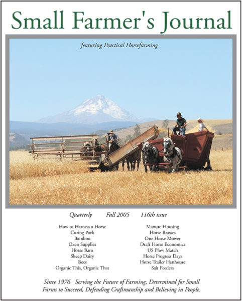 Fall 2005 Cover