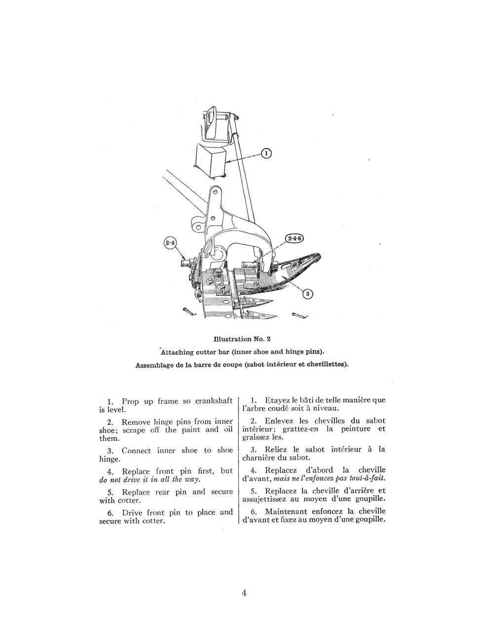 McCormick-Deering No 7 Mower Manual in English & French